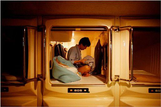 Капсульный отель Shinjuku 510 - Токио