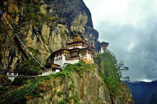 Паро Такцанг, Бутан