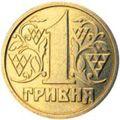 2/3 українців хочуть зарплату у гривні