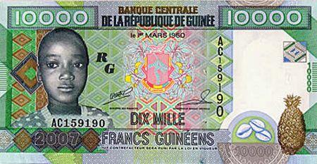 гвинейський франк