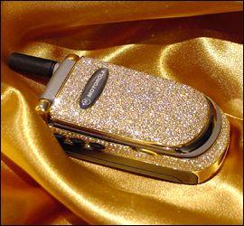 Найдорожчий телефонн
