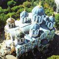 Чи вірять українці в Бога