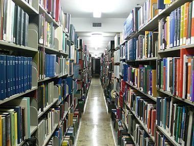 Крупнейшие библиотеки