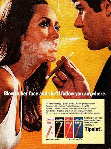 Реклама сигар