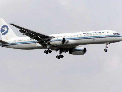 Турекменские авиалинии