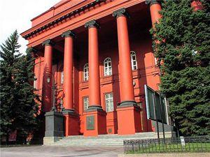 Рейтинг высших учебных заведений Украины от ЮНЕСКО