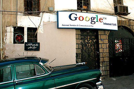 Сирия Интернет