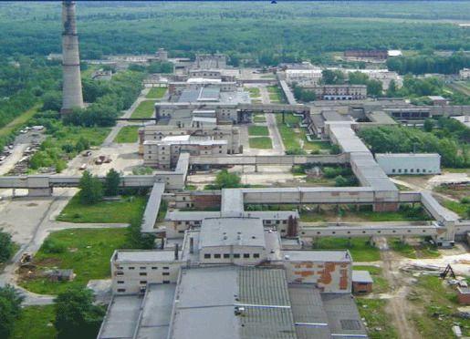 Сибирский химический завод