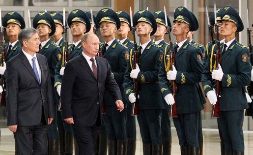 Россия эмоции