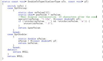 язык программирования С