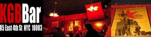 Бар «КГБ» (KGB Bar)