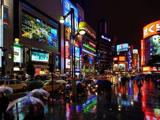 Токио конкурент