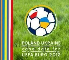 Організація Євро-2012