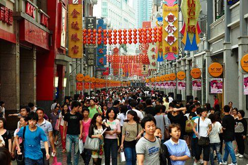 Шанхай быстрорастущая экономика