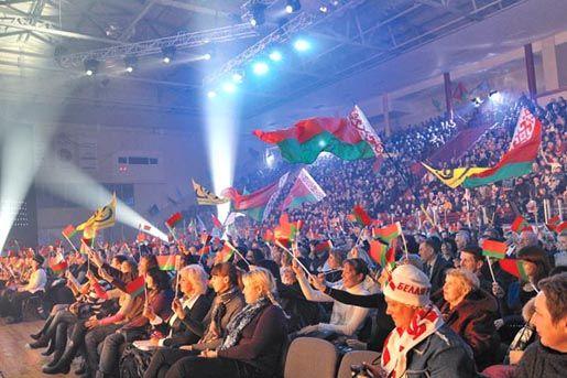 Белоруссия эмоции