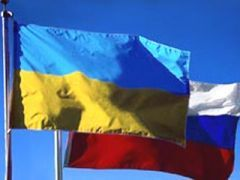Вероятность украинско-российского вооруженного конфликта