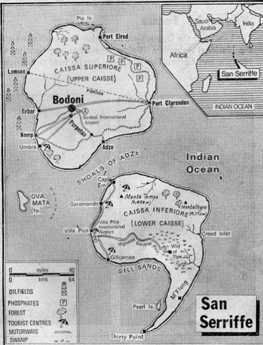 Острова Сан-Серриффе