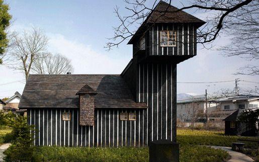 Обугленный кедровый дом, Япония