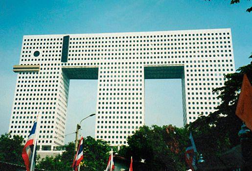 Башня «Слон», Банкок