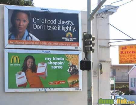неуместная реклама