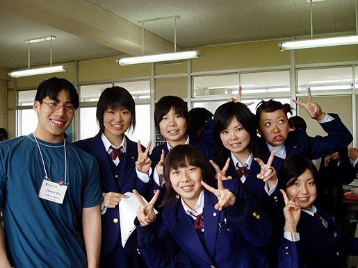 Студенты Япония