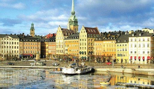 Стокгольм конкурент