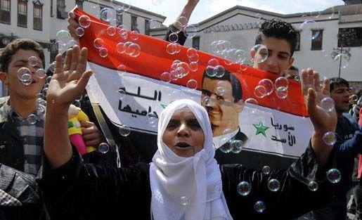 Сирия пессимисты