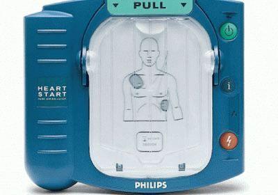 Philips' HeartStart