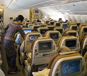 Найкомфортабельніші авіалінії світу