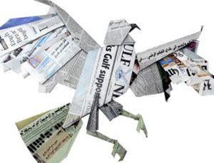 Рейтинг стран по уровню свободы прессы