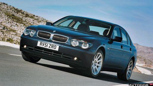 BMW 7-й серии 2002