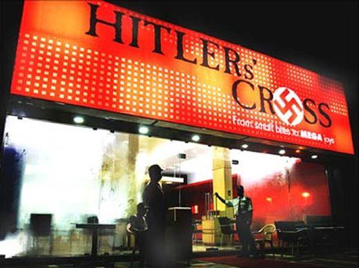 «Гитлеровских крест» (Hitler's Cross)