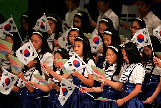 Студенты Южная Корея