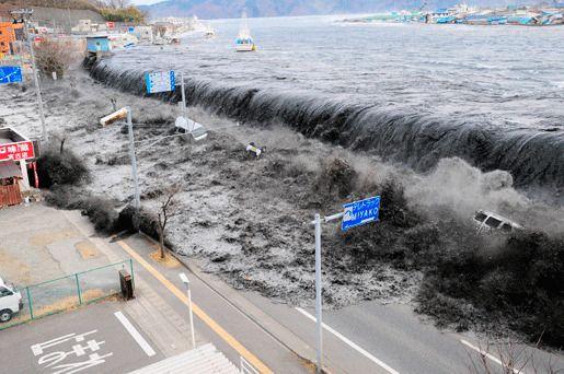 Цунами и землетрясение в регионе Тохоку