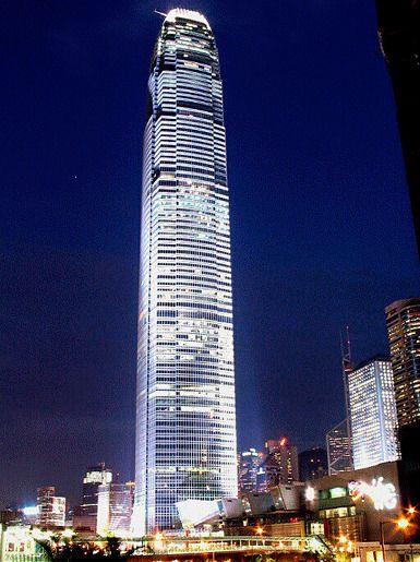 Два международных финансовых центра, Гонконг