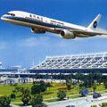 Лучшие аэропорты мира: выбор пассажиров