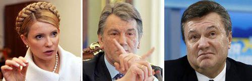 Политики, которые больше всего раздражают украинцев