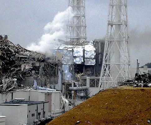 Атомная станция