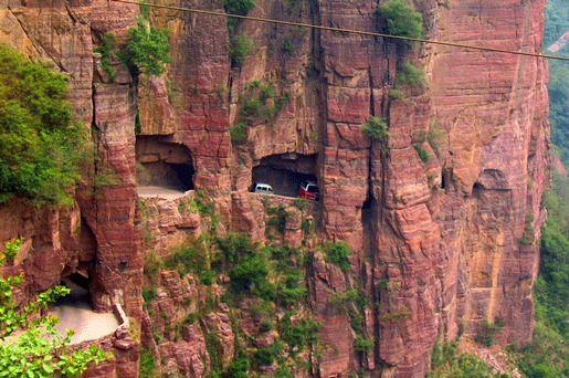 Туннель Гуалянь, Китай