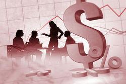 ведущие финансовые центры