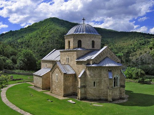 Монастырь градаций, Сербия