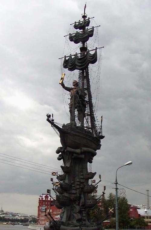 Пам'ятник Петру І, Москва, Росія