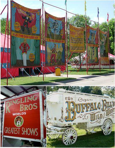 Музей цирку
