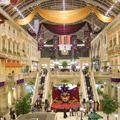 Самые большие торговые центры
