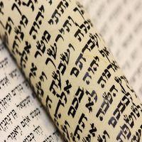 Іврит: найдавніший алфавіт на Землі