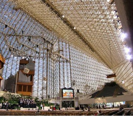 Кристалічний собор