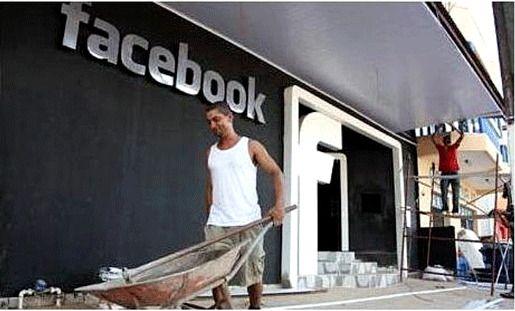 Бразилия Фейсбук