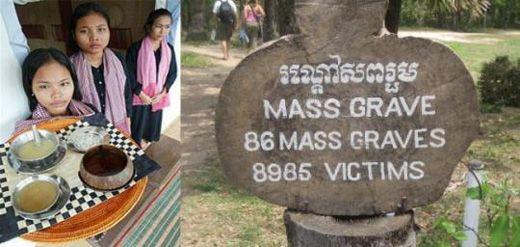Кафе «Испытание красных кхмерив» (Khmer Rouge Experience Cafe)