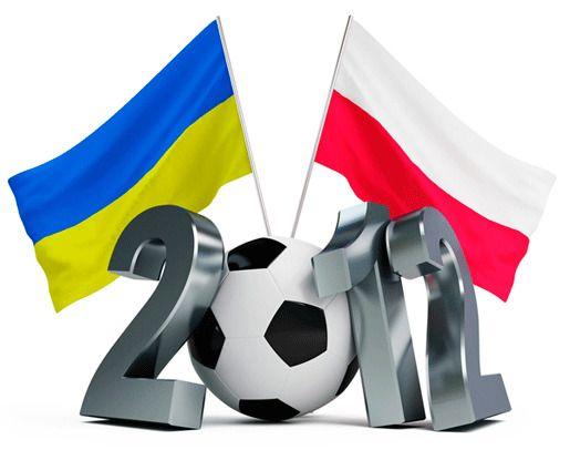 Футбольный чемпионат «Евро-2012»
