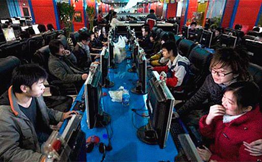 Китай Интернет